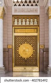 MEDINA SAUDI ARABIA-DECEMBER 18 2014 One of the doors made of & Door Of Masjid Images Stock Photos u0026 Vectors | Shutterstock