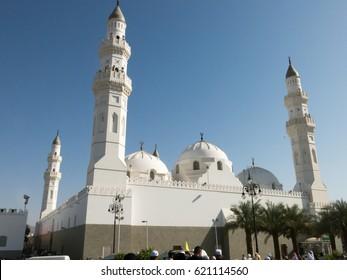 MEDINA, SAUDI ARABIA-MARCH 2017: Beautiful of Masjid Quba (Quba Mousque)