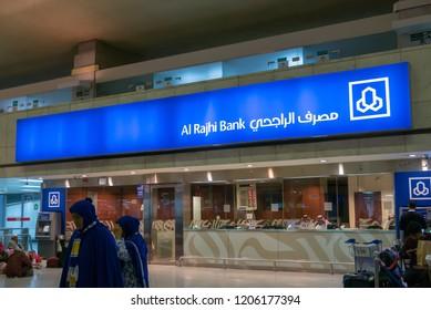 MEDINA-CIRCA 2016 : Al Rajhi bank branch at Madinah International Airport in Medina, Saudi Arabia.