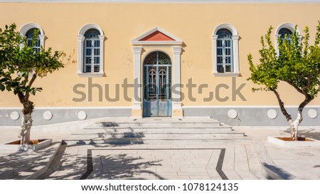 Mediterranean Greek Patio Christian Church Decorative Stock Photo