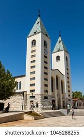 Medjugorje, Bosnia and Herzegowina, July 15 2017: Saint James Church in Medjugorje is a popular destination for pilgrims
