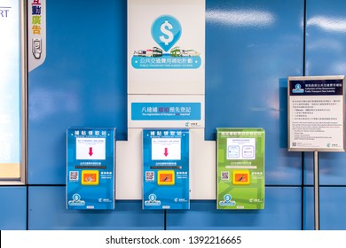 MEI FOO, HONG KONG - MAY 4, 2019: Subsidy Collection Point Octopus machine of Public Transport Fare Subsidy Scheme by HKSAR government. Passengers could collect subside by tapping their Octopus Card.