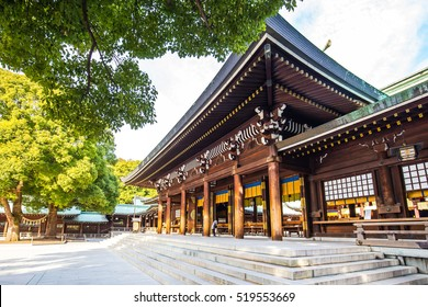 Meiji Jingu Shrine in Shibuya, Tokyo- Japan.