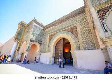 Meknes, Morocco - APRIL 12, 2014: Gate of Bab el Mansour in Meknes