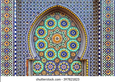 MEKNES, MOROCCO - FEBRUARY 29, 2016: Pattern design element of Mausoleum of Moulay Ismail in Meknes in Morocco. Mausoleum of Moulay Ismail is a tomb and mosque located in the Morocco city of Meknes.