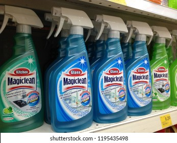 MELAKA, MALAYSIA- OCTOBER 4, 2018: Close up view of  Magicclean active cleaning spray for bathroom on  supermarket store. Products by KAO Company.