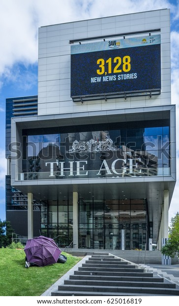 Melbourne Australia April 1 2017 Office Stock Image