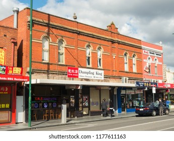 Melbourne, Australia - August 11, 2016: Dumpling King is an iconic Chinese restaurant on Station Street in Box Hill. Box Hill is known for its many Asian restaurants.