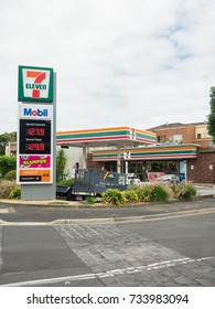 Melbourne, Australia - February 14, 2017: 7 Eleven operates a network of petrol stations and convenience stores in Australian, including this business in Hawthorn.