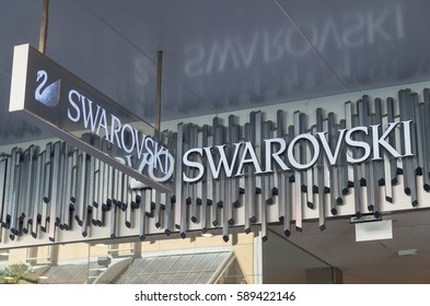 Melbourne, Australia - February 23, 2017: Swarovski is an Austrian manufacturer of cut glass. This is its Bourke Street Mall store in Melbourne.