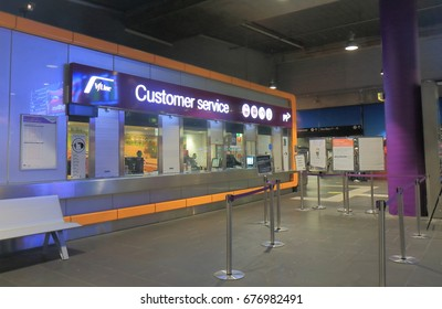 MELBOURNE AUSTRALIA - JULY 3, 2017: Vline customer service office at Southern Cross train station. V/Line is owned by Victorian state Government operating 85 railway stations across Victoria.