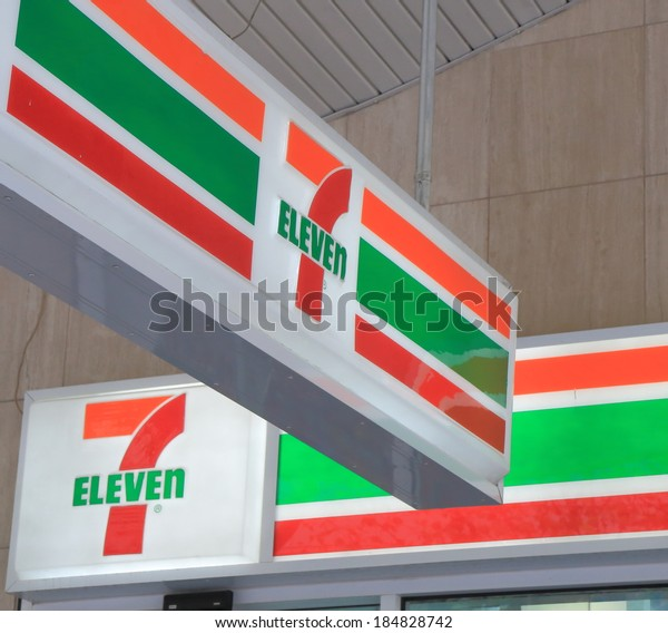 MELBOURNE AUSTRALIA - MARCH 29,2014: 7-Eleven logo - 7-Eleven is the world's largest operator, franchiser, and licensor of convenience stores with more than 50,000 outlets.