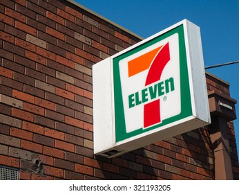 Melbourne, Australia - September 27, 2015: 7-Eleven is an international chain of convenience stores, operating primarily on a franchise model. This store is in Boronia in outer eastern Melbourne.