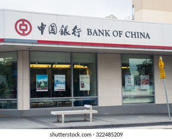 Melbourne, Australia - September 28, 2015: Bank of China is one of the 5 biggest state-owned banks in China. It operates in 27 other countries including Australia. This is the Box Hill branch.