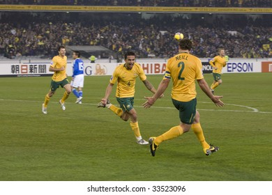 MELBOURNE - JUNE 17: Tim Cahill and Lucus Neill. Australian Socceroos-2 defeat Japan-1 in the 2010 World Cup Qualifying at the MCG (Melbourne Cricket Ground) June 17, 2009 in Melbourne, Australia.
