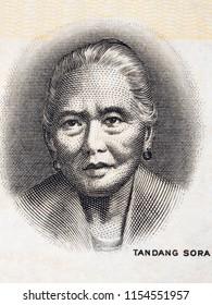 Melchora Aquino portrait from Philippine money