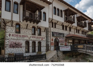 Melnik, Bulgaria - August 20, 2017: Street view with traditional bulgarian houses and wine museum in Melnik town, Bulgaria