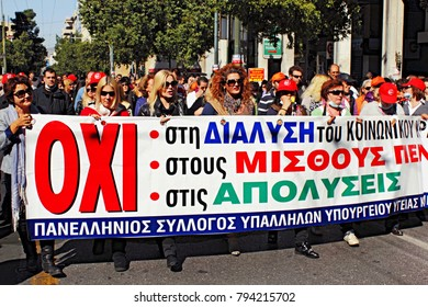 Members of POEDHN (Public Hospitals Personnel) holding banners against the reduce of salaries and pensions,  during demonstration against austerity measures, Athens, Greece, October 19 2011.