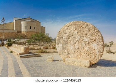 The Memorial church of Moses and the old portal of the monastery at Mount Nebo, Jordan