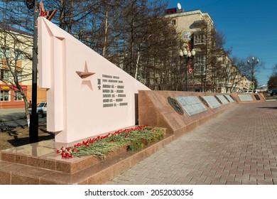 Memorial complex Book of Memory, Victory Square, Magadan, Magadan Region, Russia - May 13, 2021. Memorial dedicated to Soviet soldiers - Heroes of the Great Patriotic War (World War II).