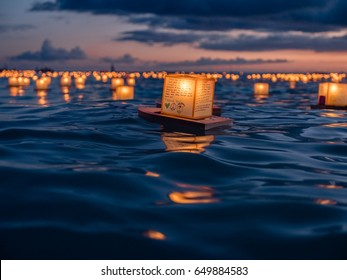 Memorial Day Lantern Festival - Oahu, Hawaii