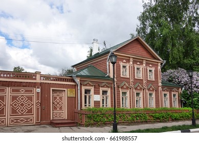 The memorial house-museum of Russian physiologist Ivan Pavlov. Ryazan , Russia