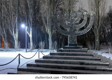 Memorial Menorah of Babi Yar is a ravine and a site of the largest shooting massacre during the Holocaust. out by Nazi during their campaign in World War II. Kyiv. Ukraine.