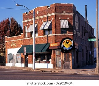 MEMPHIS, UNITED STATES - NOVEMBER 21, 1995 - Front view of the Sun Studio along Union Avenue, Memphis, Tennessee, United States of America, November 21, 1995.