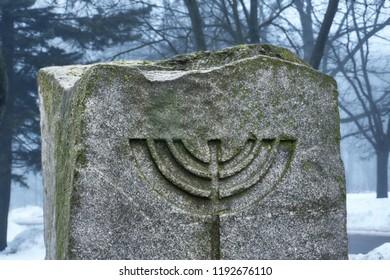 Menorah, fragment Holocaust Memorial to the murdered jews in Minsk, Belarus