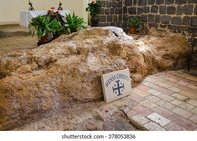 Mensa Christi (The table of Christ) - Franciscan church in Nazareth, Israel