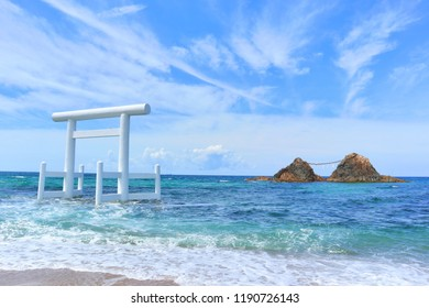 Meotoiwa and White Torii Gate, at Itoshima Bay, Fukuoka Prefecture, Japan