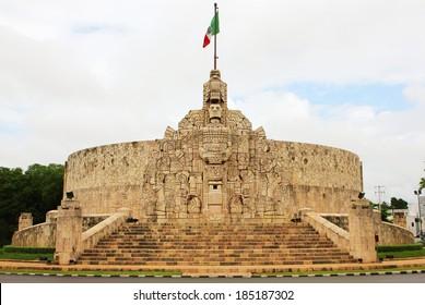 Merida. Monument to the Fatherland, Yucatan, Mexico. Patria Monument in Paseo de Montejo.