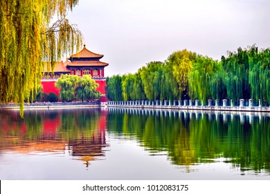 Meridian Gate Reflection Gugong Forbidden City Palace Wall Beijing China. Emperor's Palace Built in the 1600s in the Ming Dynasty