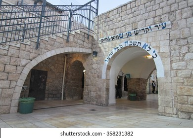 MERON, ISRAEL - April 20, 2015: the tomb of Rabbi Shimon Bar Yochai, in Meron, Israel. A place where Jewish worshipers and This is an annual celebration at the tomb of Rabbi Shimon.