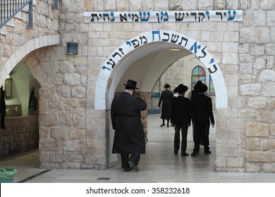 MERON, ISRAEL - April 20, 2015: Jews in the tomb of Rabbi Shimon Bar Yochai, in Meron, Israel. A place where Jewish worshipers and This is an annual celebration at the tomb of Rabbi Shimon.