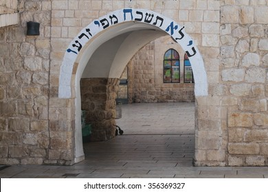 MERON, ISRAEL - December 29, 2015:  the tomb of Rabbi Shimon Bar Yochai, in Meron, Israel.  A place where Jewish worshipers and This is an annual celebration at the tomb of Rabbi Shimon.