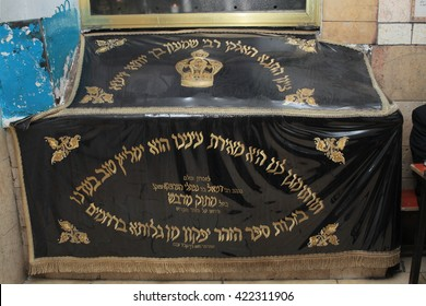 MERON, ISRAEL - December 29, 2015:  the tomb of Rabbi Shimon Bar Yochai, in Meron,  A place where Jewish worshipers and This is an annual celebration at the tomb of Rabbi Shimon.