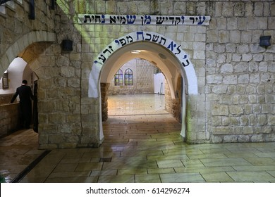 MERON, ISRAEL - January 3, 2017: the tomb of Rabbi Shimon Bar Yochai, in Meron, Israel. A place where Jewish worshipers and This is an annual celebration at the tomb of Rabbi Shimon.