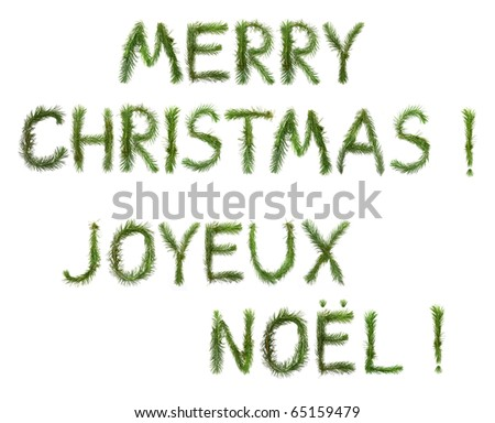 merry christmas words congratulation in english stock photo edit