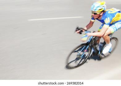 "Mersin, Turkey - April 11, 2015 : Cycling Race ""INTERNATIONAL TOUR OF MERSiN"""