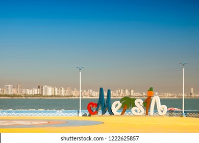 MERSIN, TURKEY, NOVEMBER 1, 2018: Coastline of Mezitli, a neighborhood of Mersin, Mersin is a large city and a port on the Mediterranean coast of southern Turkey.