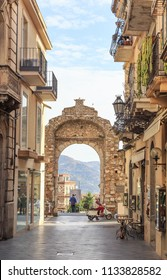 Messina Gate (Porta Messina) in Taormina. It is north entrance of  historical center of town which leads to  main street of Taormina.