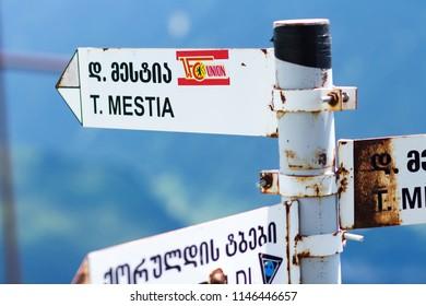 Mestia, Georgia - June 30, 2018: Direction sign for tourists on the hiking trail in Mestia. Tourist trek in Mestia. Hike in Svaneti, Georgia