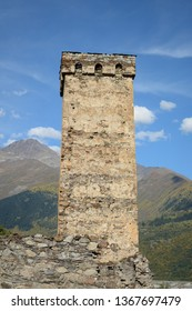Mestia, Georgia - October 1, 2018: View to Svaneti towers in the beautiful place in Georgia in Svaneti region