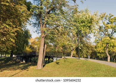 Mestsky or City park in Kosice Old Town, Slovakia. Kosice was the European Capital of Culture in 2013. - Shutterstock ID 1095604232