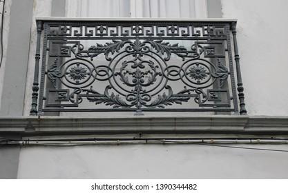 Metal balcony, verandah, of Ponta Delgada , Azores, Portugal