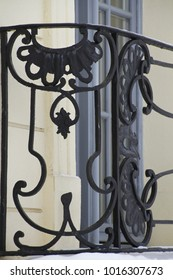 metal building with decorative balustrade