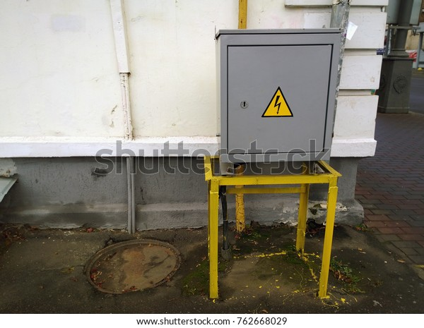 Metal Electric Switching Box On Street Stock Photo (Edit Now) 762668029