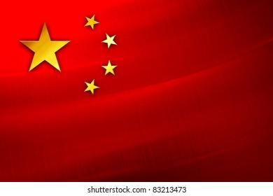 Metal Flag Of China