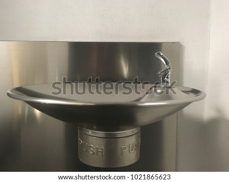 Metal Office Water Fountain With Push Button Below Spout